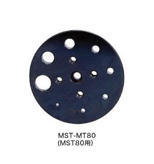 精密チェッキングスタンド MST58/80